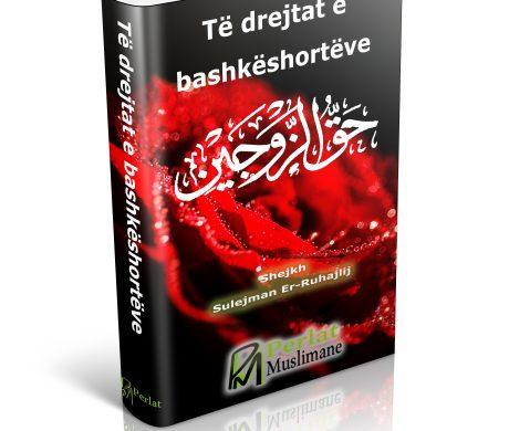 Shkarko libra shqip online dating